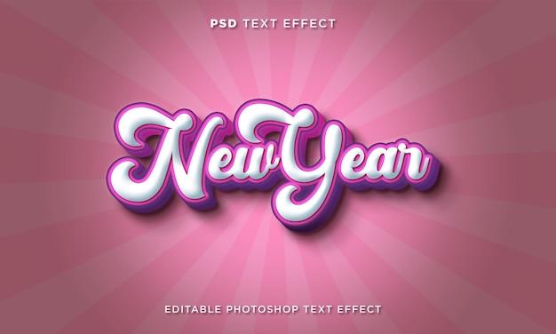 3d новогодний текстовый эффект шаблон