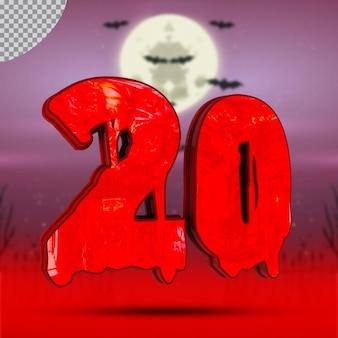 3d number 20 of halloween