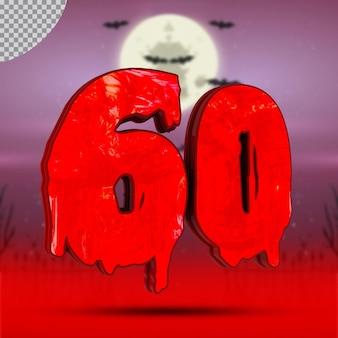 할로윈의 3d 숫자 60