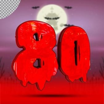 할로윈의 3d 숫자 80