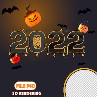 3d 숫자 할로윈 2022 새해 복 많이 받으세요
