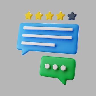 별표 등급이있는 3d 온라인 메시징