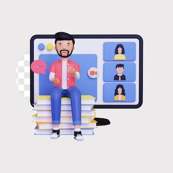 3d онлайн-вебинар для образования