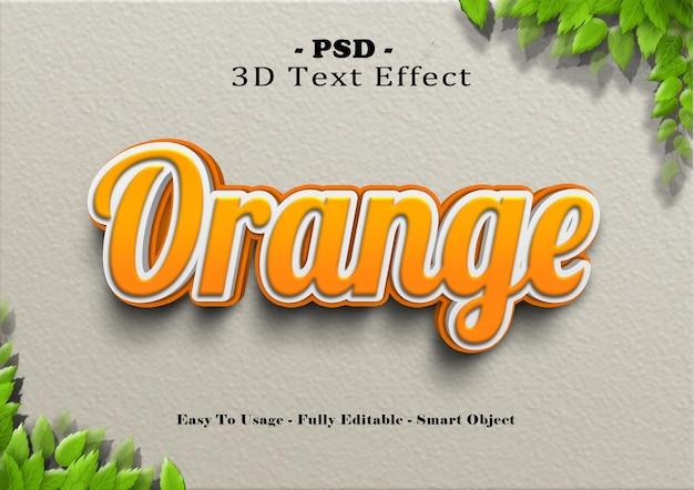 3dオレンジテキストスタイル効果