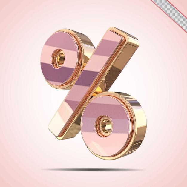 3-процентное золото в розовом стиле