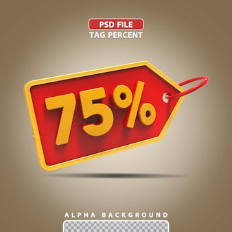 3-й процент 75 процентов