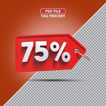 3-процентное продвижение 75 процентов