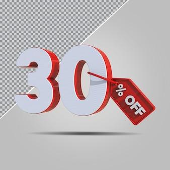 3-х процентное предложение 30 процентов