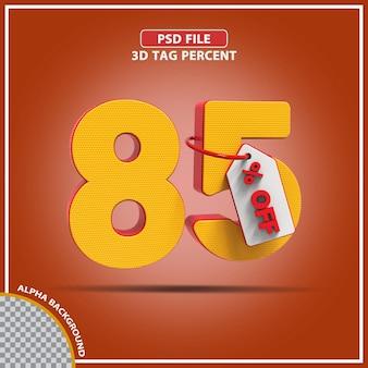 3-х процентное предложение 85 процентов