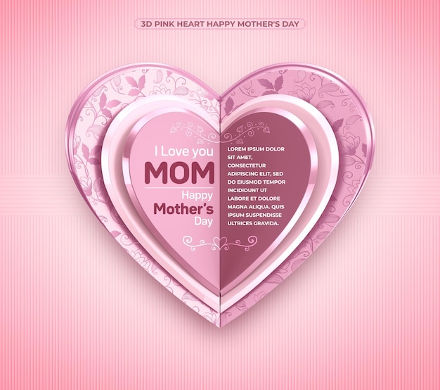 3d pink heart happy mothers day to insert your love message