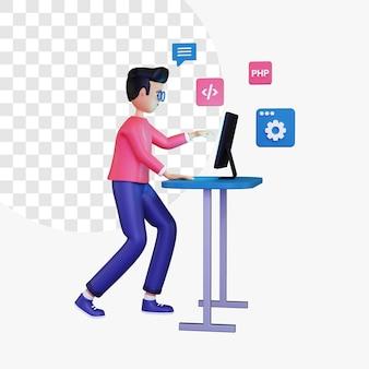 デスクトップコンピュータを使用した3dプログラミング