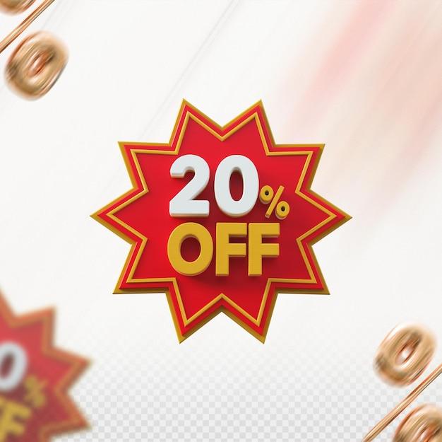 Скидка 20% на красный 3d продвижение Premium Psd