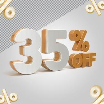 3д продвижение 35-процентное предложение