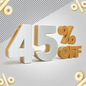 3д продвижение 45% предложение