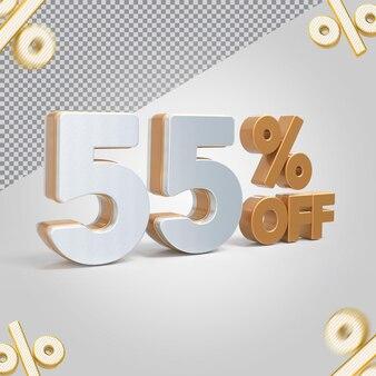3d-продвижение 55-процентное предложение