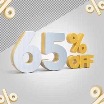3д продвижение 65% предложение