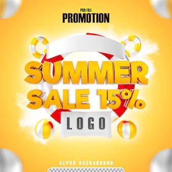 3d promotion summer sale 15 percent