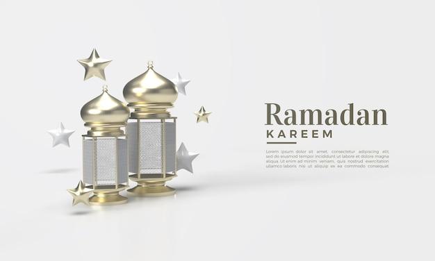 派手なゴールドランプのイラストと3dラマダンカリーム