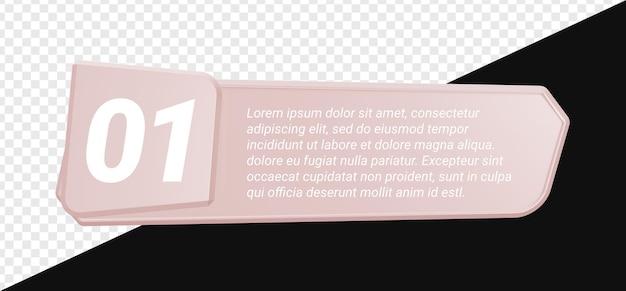 3d реалистичный редактируемый абстрактный баннер