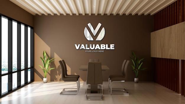 3d реалистичный макет логотипа в современном конференц-зале
