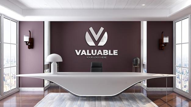 3d реалистичный макет логотипа в приемной или на стойке регистрации