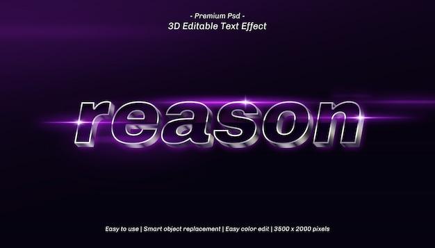Редактируемый текстовый эффект 3d reason