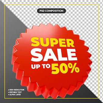 3d 빨간색 슈퍼 판매 프로 모션 레이블 배너