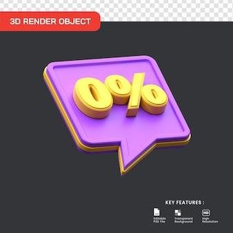 3d визуализация 0-процентная промо-скидка. полезен для электронной коммерции и интернет-магазинов иллюстрации
