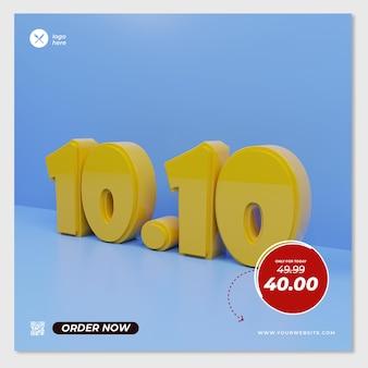 3d 렌더링 파란색 배경 개념 할인 10 10