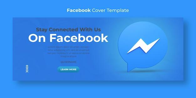 소셜 미디어 페이스북 표지 템플릿을 위한 3d 렌더링 비즈니스 프로모션