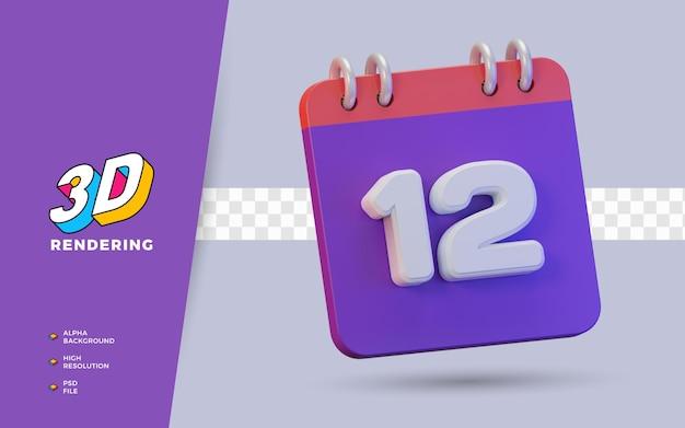 일일 알림 또는 일정을 위한 12일의 3d 렌더링 달력