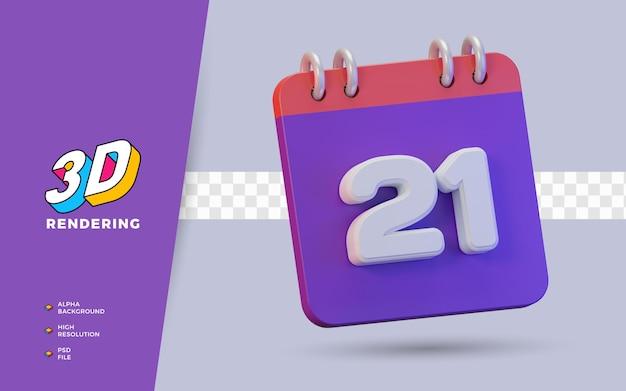 일일 알림 또는 일정을 위한 21일의 3d 렌더링 달력