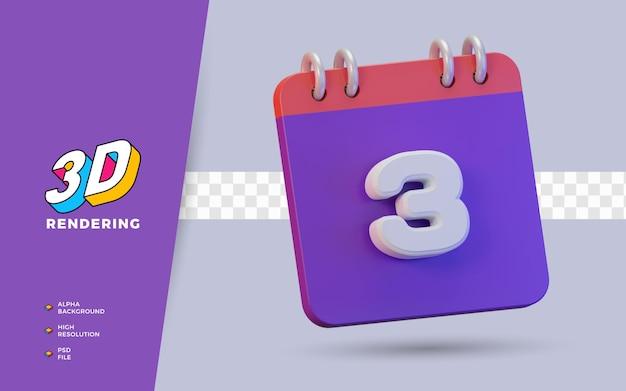 일일 알림 또는 일정을 위한 3일의 3d 렌더링 달력