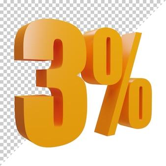 3d визуализация креативного оранжевого числа 3 процента