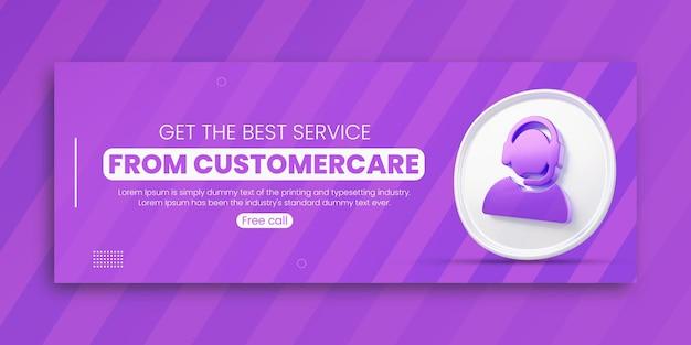 3d визуализация бизнес-продвижение по службе поддержки клиентов для шаблона оформления обложки facebook в социальных сетях