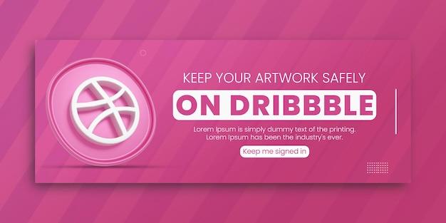 3d визуализация бизнес-продвижение dribbble для шаблона оформления обложки facebook в социальных сетях