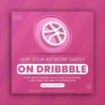 3d визуализация dribbble icon продвижение бизнеса для шаблона оформления публикации в социальных сетях