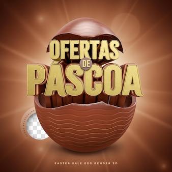 Rendering 3d offerte di pasqua in uovo di cioccolato brasiliano