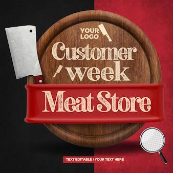 3d визуализация элемент неделя мяса клиента с тесаком