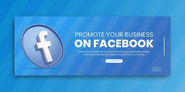 ソーシャルメディアのfacebookカバーデザインテンプレートの3dレンダリングfacebookビジネスプロモーション