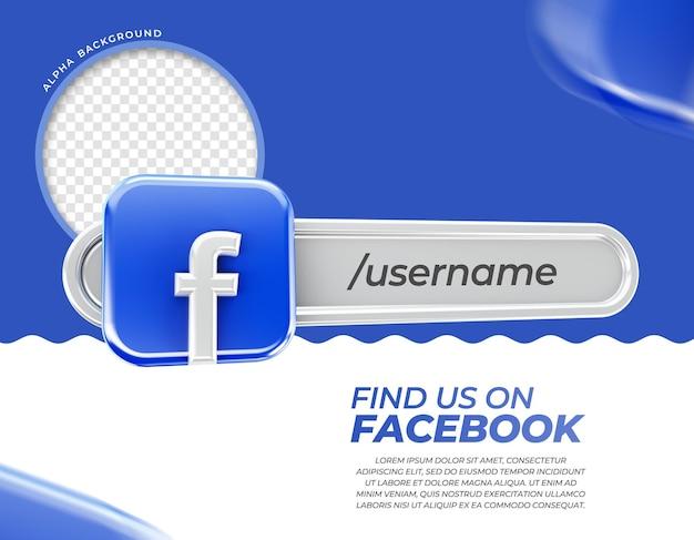 3d 렌더링 facebook 소셜 미디어