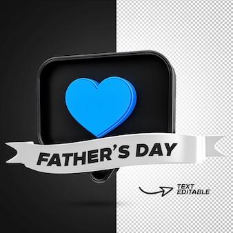 3d рендеринг день отца facebook blue love реакция с редактируемой лентой премиум psd