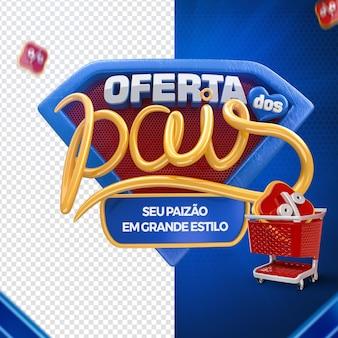 Кампания ко дню отца в 3d-рендере на бразильском языке
