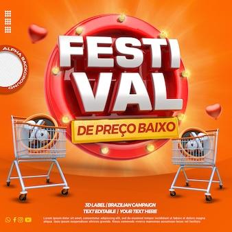 포르투갈어의 일반 상점 캠페인을위한 쇼핑 카트가있는 3d 렌더링 축제 저렴한 가격