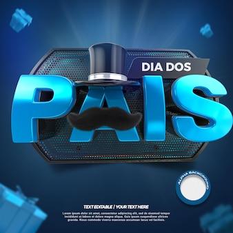 3d визуализация фронтальной кампании дня отца с голубой печатью в бразилии