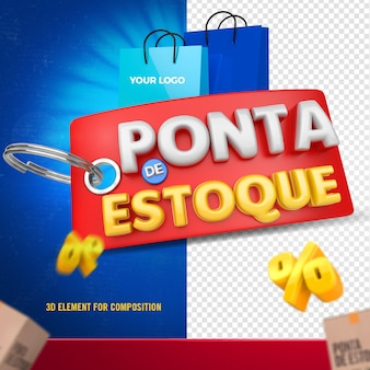 3d render front end of stock for general stores campaign in brazil