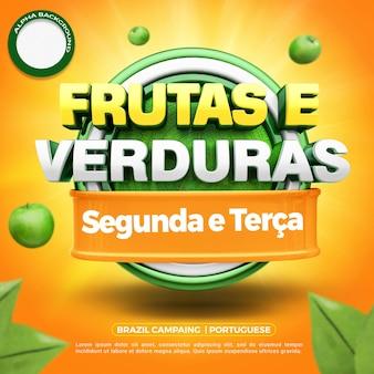 ブラジルでの月曜日と火曜日のキャンペーンで果物と野菜の3dレンダリングスタンプ