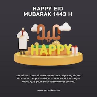 3d визуализация счастливый ид мубарак 1443 h с мужским персонажем на подиуме в шаблоне сообщения в социальных сетях