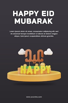 3d render happy eid mubarak poster design template