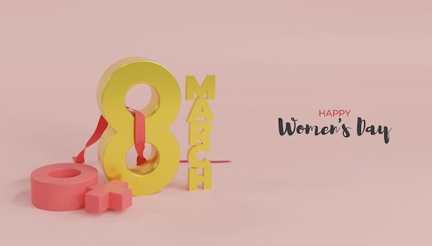 여성 기호로 3d 렌더링 행복한 여성의 날 디자인